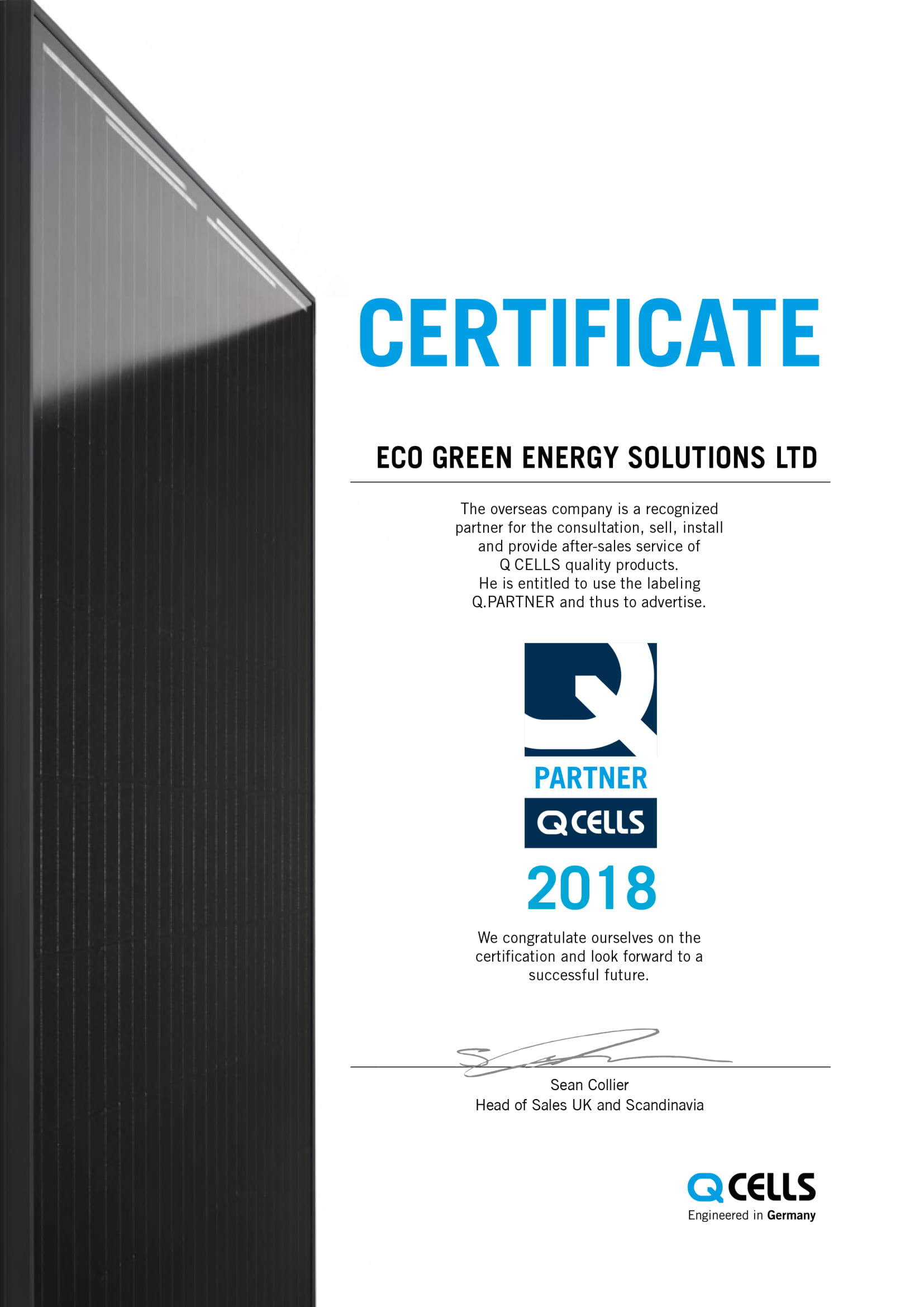 QPartner Certificate 1